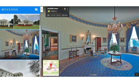 Googleストリートビュー屋内版の活用事例と埋め込み方法