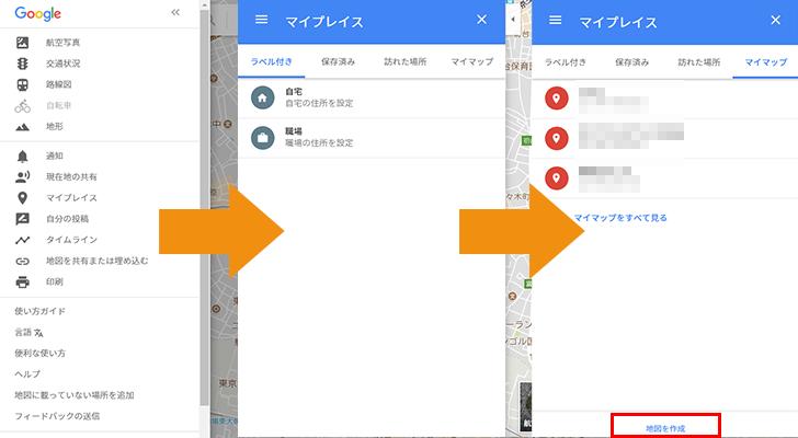 googlemymap01