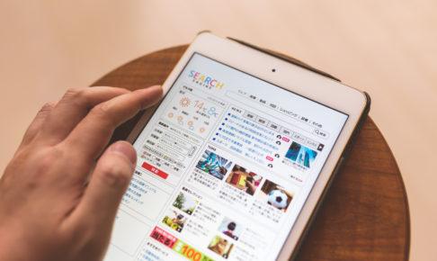 マイビジネス「検索クエリ」のイメージ