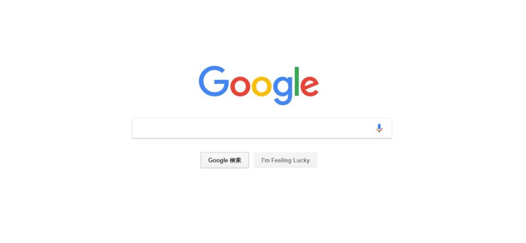 MEOとGoogle