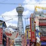 大阪でMEO対策会社一覧